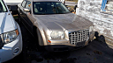 2006 Chrysler 300 Touring at FORT WAYNE AUTO CONNECTION