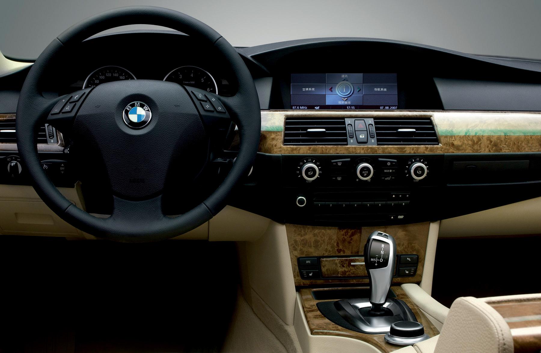 BMW 535i xDrive combines performance and stability - Bonus Wheels ...